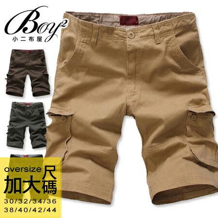 ☆BOY-2☆【NZ71701】加大尺碼 大口袋休閒工作短褲 0