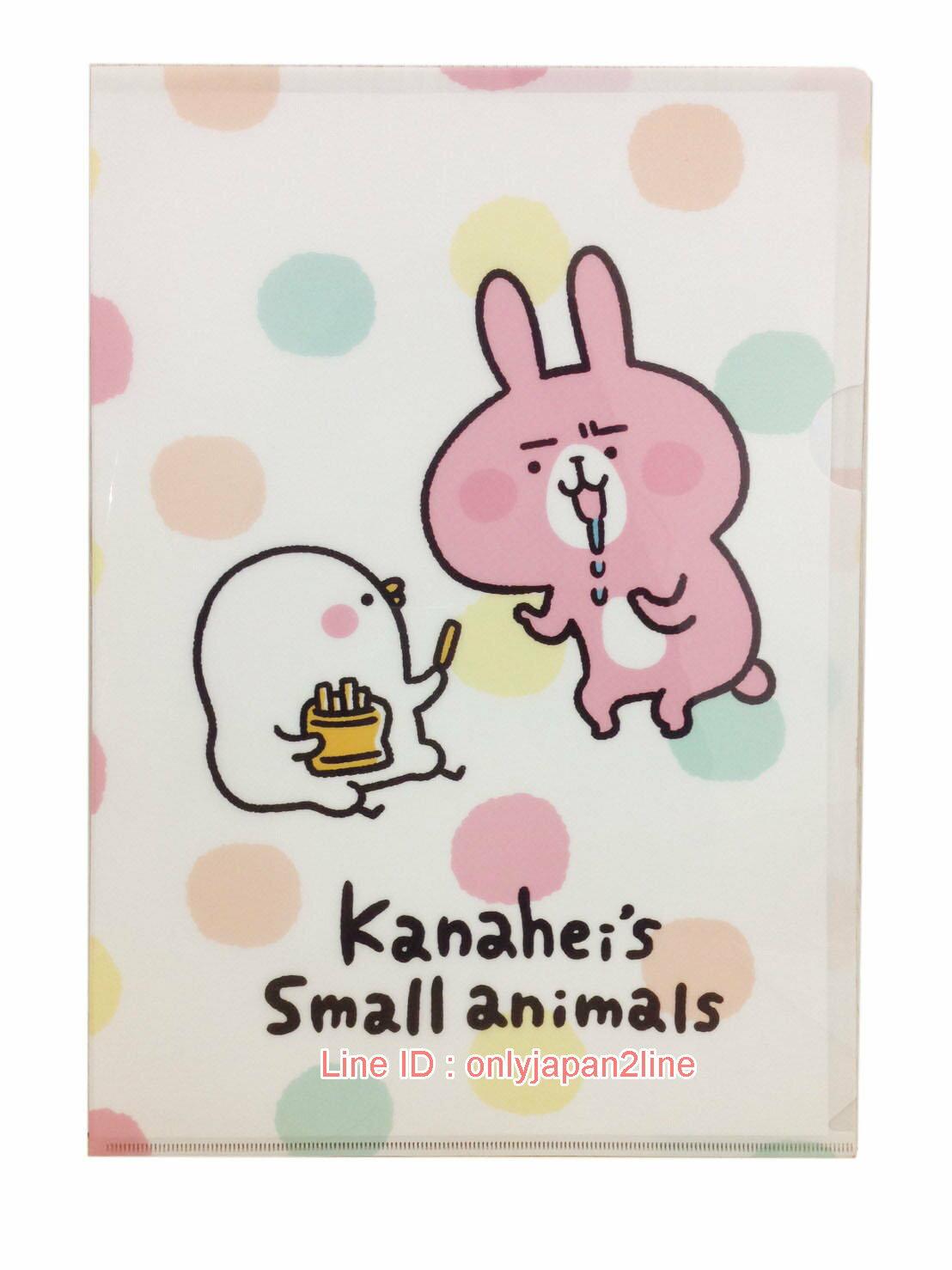 【真愛日本】17021000002卡娜赫拉L夾-薯條彩點   卡娜赫拉 全家 FamilyMart  資料夾 L夾  文具