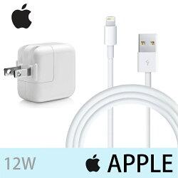 【神腦貨 盒裝】Apple iPad 12W 原廠旅充頭+原廠傳輸線 充電組 iPhone 5/5c/5s/6/6 Plus/6s/6s Plus/SE/7/7 Plus/8/8 Plus/X/Xs/XR/Xs Max/iPod nano 7/iPod touch 5/iPod touch 6/iPad mini/mini 2/iPad Air/iPad 2017版/iPad 5/Air 2/mi
