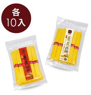 鏡感樂活市集:豐滿生技薑黃麵線薑黃拉麵500g包各十包團購特惠