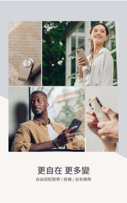 【現貨】Moshi Altra for iPhone 12 Pro/Max 腕帶保護殼