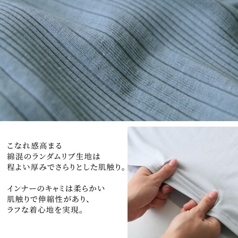 日本osharewalker  /  夏季扭結細肩背心  /  tdn0350  /  日本必買 日本樂天代購  /  件件含運 5