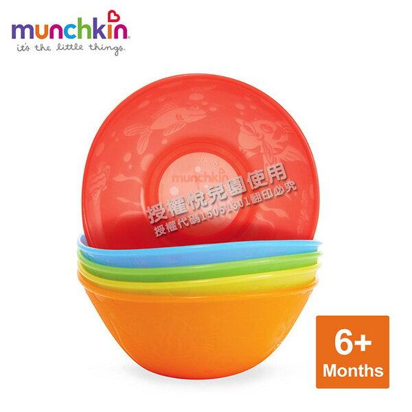 美國munchkin繽紛碗5入(可微波)【悅兒園婦幼生活館】