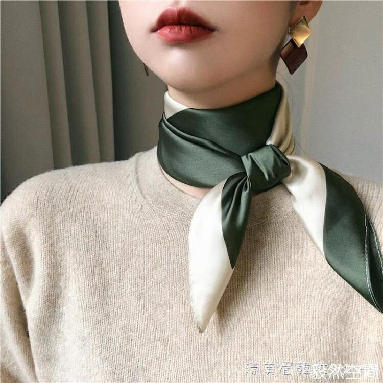 韓版新款小絲巾拼色方巾春秋百搭文藝裝飾小領巾洋氣減齡髮帶頭巾