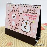 愚人節 KUSO療癒整人玩具周邊商品推薦【UNIPRO】Kanahei 卡娜赫拉的小動物 2017 三角桌曆 兔兔 P助 可愛療癒系月曆 Calendar
