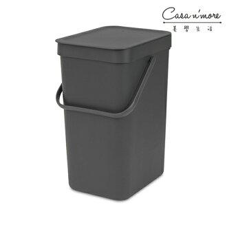 Brabantia 多功能餐廚垃圾桶 置物桶 12L 灰