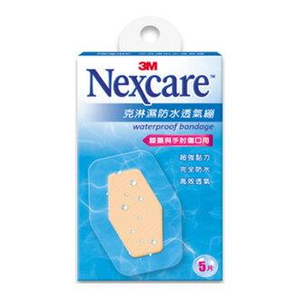 OK蹦【3M】Nexcare克淋濕防水透氣繃 5片裝(6x8.8公分,膝蓋與手肘專用)