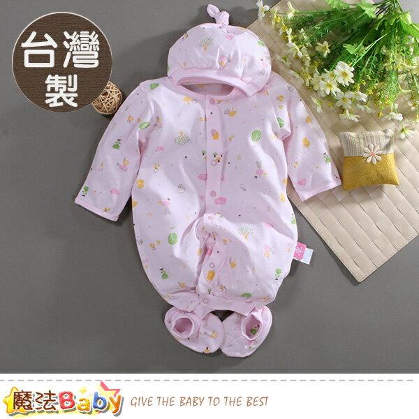 包屁衣台灣製薄款帽衣腳三件套純棉連身衣魔法Baby~b0037