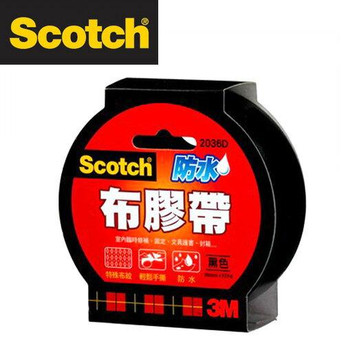 3M   2036D  Scotch 強力防水 布膠帶 書背膠帶 36 mm x15y(黑色) / 個