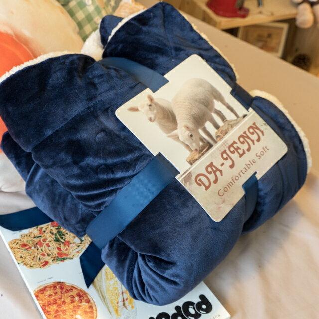 經典素色羊羔絨厚毯 綜合賣場 素色高雅 150cmX200cm (正負5cm)送禮自用皆宜 安娜居家 1