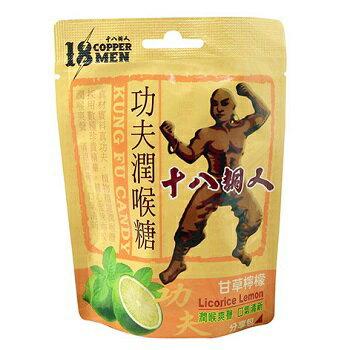 十八銅人 甘草硬喉糖甘草檸檬(25g / 包) [大買家] 4