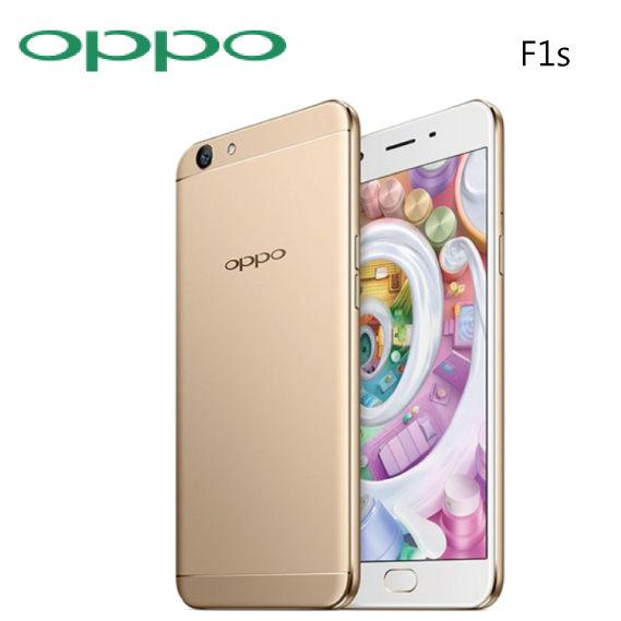 OPPO F1s 3G 32G~玫瑰金~贈5200mAh行動電源 64G記憶卡~^~6期零