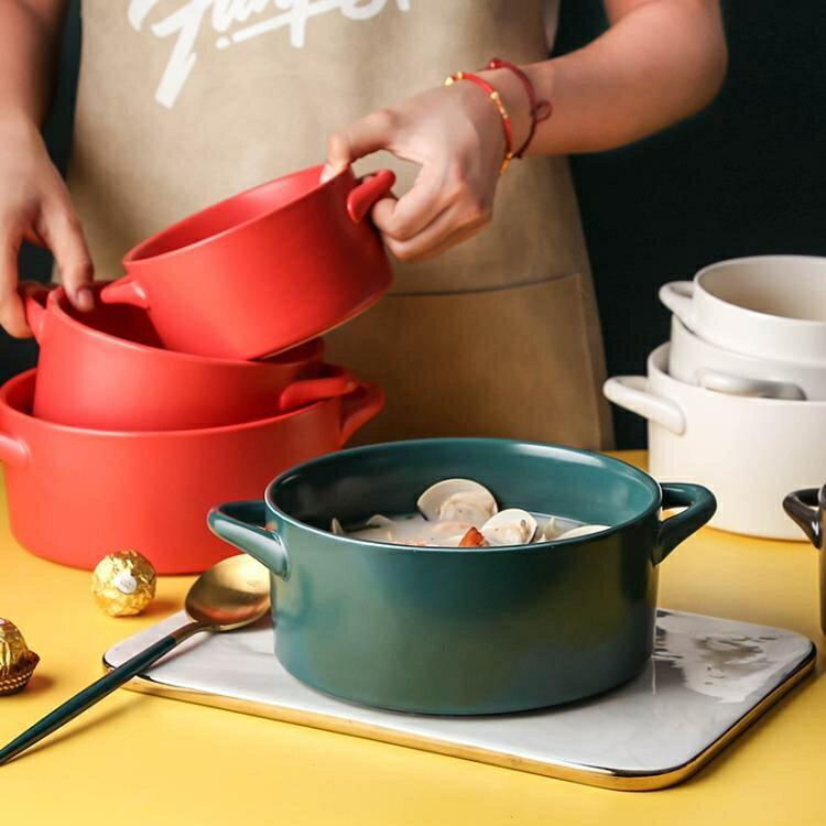 雙耳碗單個家用陶瓷特大號泡面碗沙拉碗【薇格嚴選】