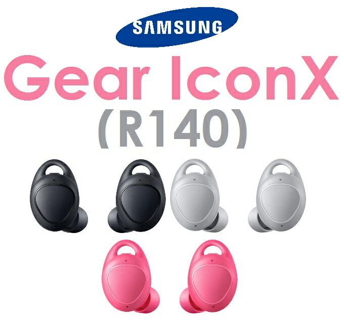 【原廠吊卡盒裝】三星 Samsung Gear IconX(2018)(R140)立體聲無線藍牙耳機 心跳 ICON X