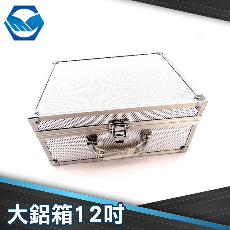 工仔人 手提大鋁箱 保險箱收納箱 鋁製手提箱  鋁合金 收納 儀器收納 現金箱
