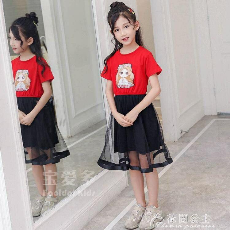 童裝 洋裝女童連身裙夏裝公主裙新款小女孩兒童裙子女中大童洋氣網紗裙  全館八八折
