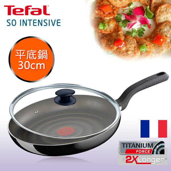 法國特福D5030712皇家超抗磨系列30CM不沾平底鍋+玻璃蓋SE-D5030712+SE-FP0000032