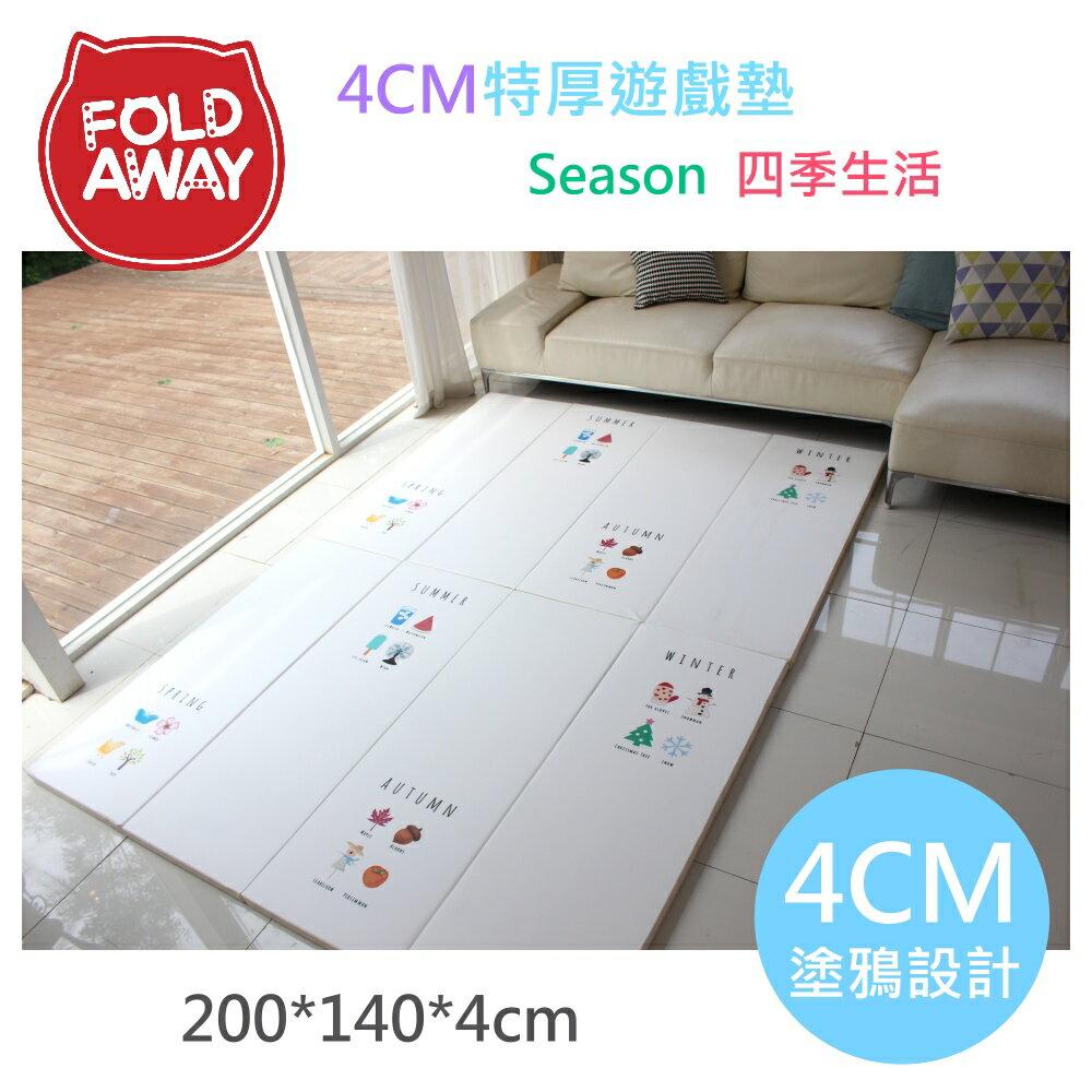 韓國 【FoldaWay】4cm特厚遊戲地墊(塗鴉款-四季生活)(200x140x4cm) 0
