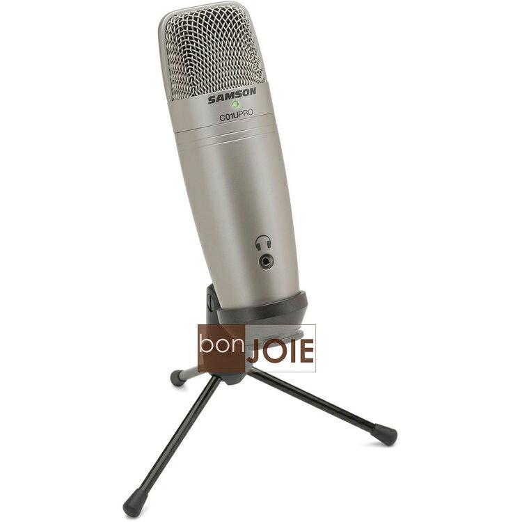 ::bonJOIE:: 美國進口 Samson C01U Pro 銀色款 USB 電容式麥克風 (全新盒裝) Studio Condenser Microphone MIC C01UPro C01