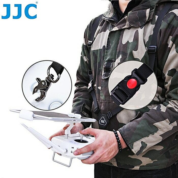 又敗家@JJC副廠雙肩空拍機背帶NS-DRCS1空拍機遙控器背帶無人機背帶空拍機揹帶空拍機遙控器揹帶無人機遙控器背帶飛行器背帶適DJI大疆Phantom精靈3悟1配件