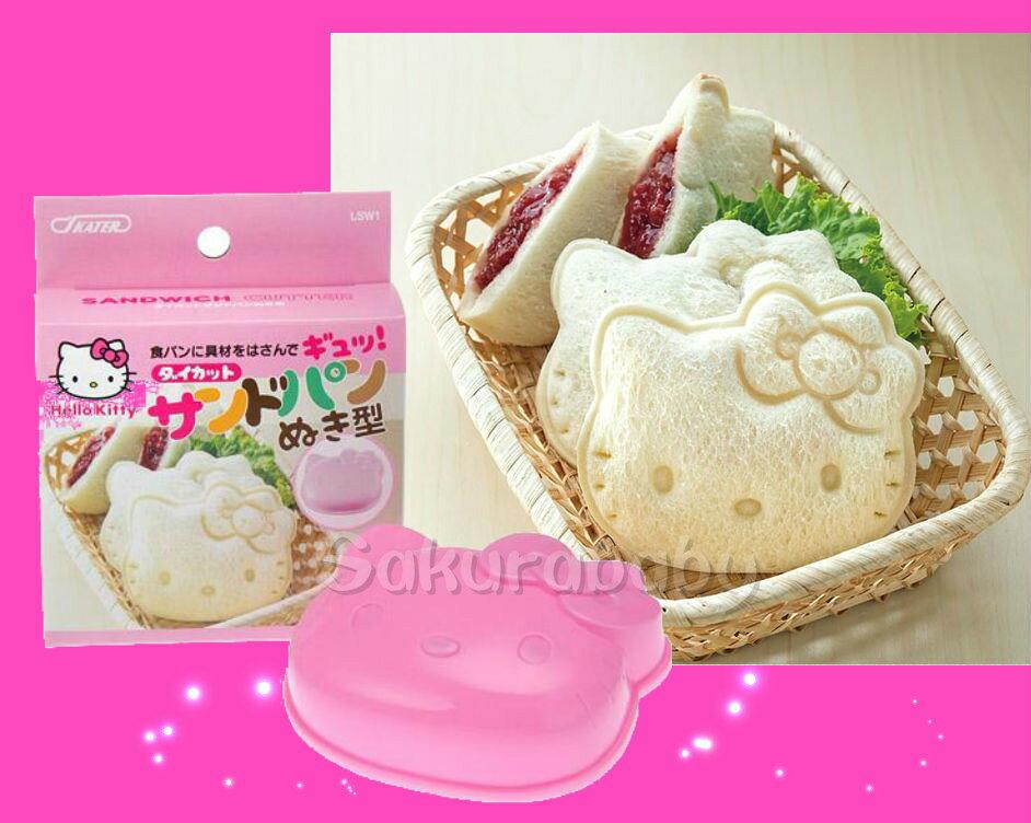 日本製三麗鷗 Kitty 凱蒂貓 吐司壓模 造型三明治 輕食製作 便當DIY 野餐郊遊 遠足 櫻花寶寶