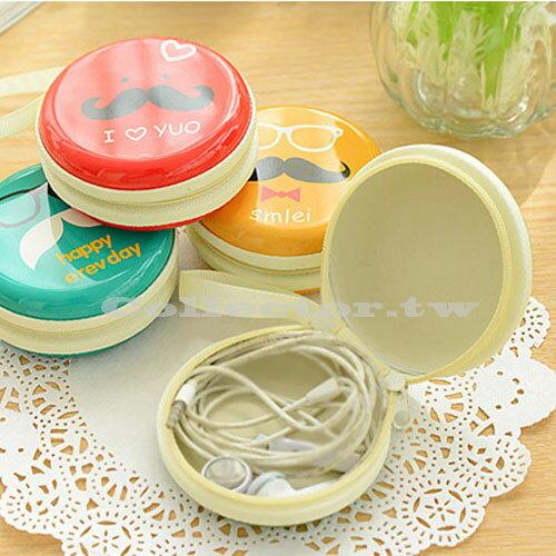 【G14081401】韓國趣味元素-鬍子拉鏈可拎小零錢包 鑰匙包 耳機硬幣包