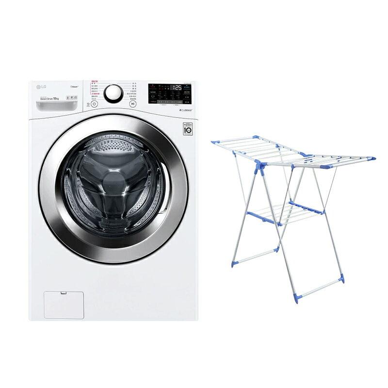 【豪禮加碼送】LG樂金 18公斤 蒸氣洗脫 滾筒 洗衣機 WD-S18VCW