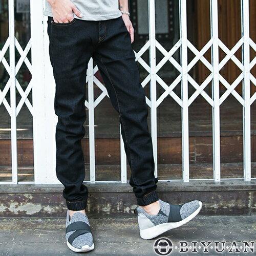 Jogger彈性牛仔褲【TF55576】OBI YUAN韓版原色單寧束口休閒褲 共2色