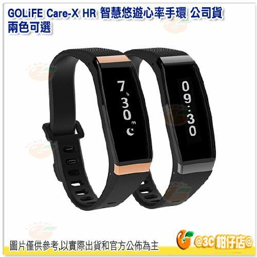 免運 含悠遊卡錶帶 GOLiFE Care-X HR 智慧悠遊心率手環 公司貨 悠遊卡 智慧錶 兩色可選 黑/金黑