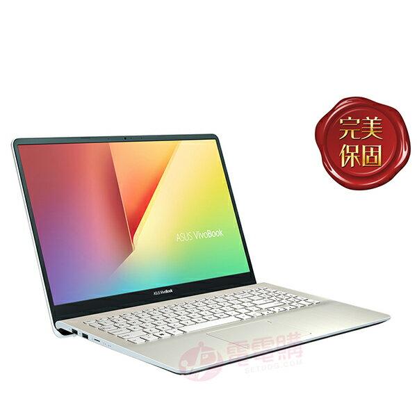 ASUS VivoBook S S430UN-0092F8550U 閃漾金 (14吋 / i7-8550U / 8G / 512G / MX150 2G獨顯 / 三邊窄邊框 / Win10 / FHD)筆電《全新原廠保固》 1