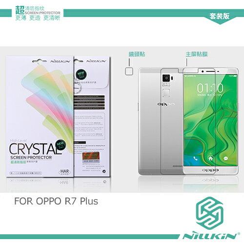 NILLKIN 超清防指紋保護貼~套裝版  OPPO R7 Plus  螢幕保護貼  含鏡