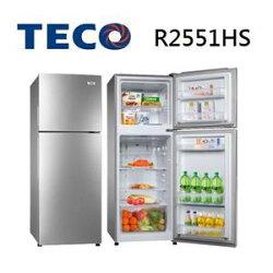 【TECO 東元】239公升風冷式雙門冰箱-R2551HS