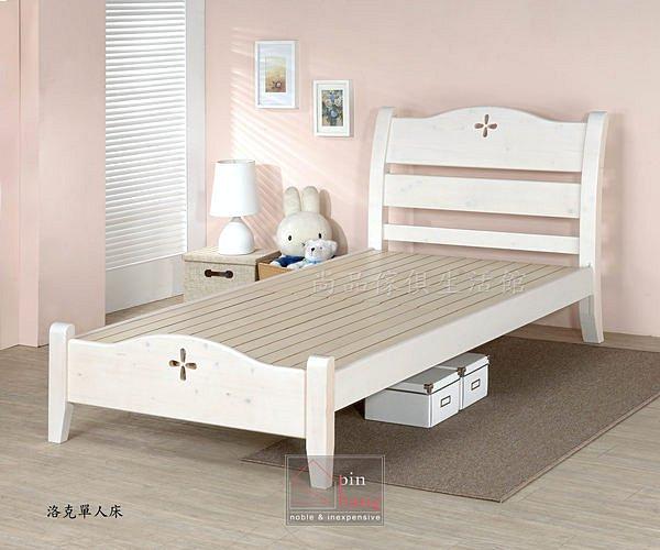 【尚品傢俱】YC-11 洛克單人床(床道可兩段式調整)