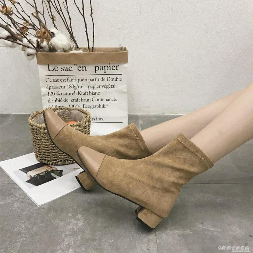 南在南方拼接切爾西短靴女粗跟彈力靴顯瘦短筒及踝單靴  名購居家 雙12購物節