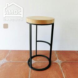 高腳椅 吧檯椅 工作椅【YCN033】工業風實木圓形高腳吧檯椅 Amos