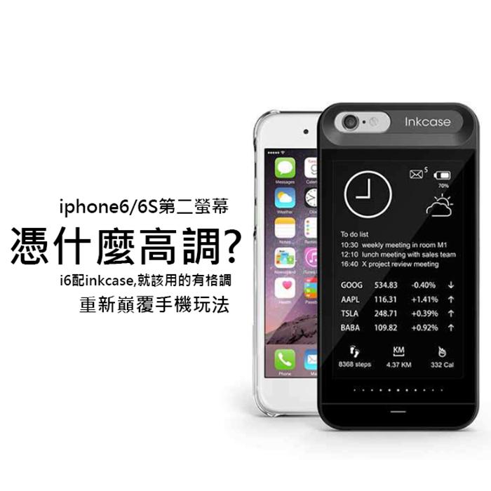 OAXIS INKCASE iPhone 多功能 智能電子書背蓋 手機墨水屏幕電子書背蓋  顯影背蓋 手機殼
