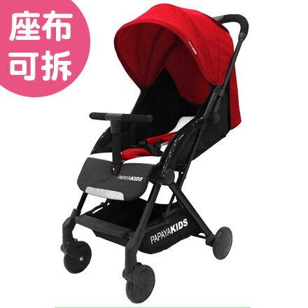 【新款】PAPAYAKIDSP20T輕便型口袋車-紅【座布可拆式】【悅兒園婦幼生活館】