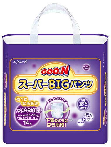 大王 褲型紙尿褲 紫色 超大尺寸XXXL14 片 包 1箱6包