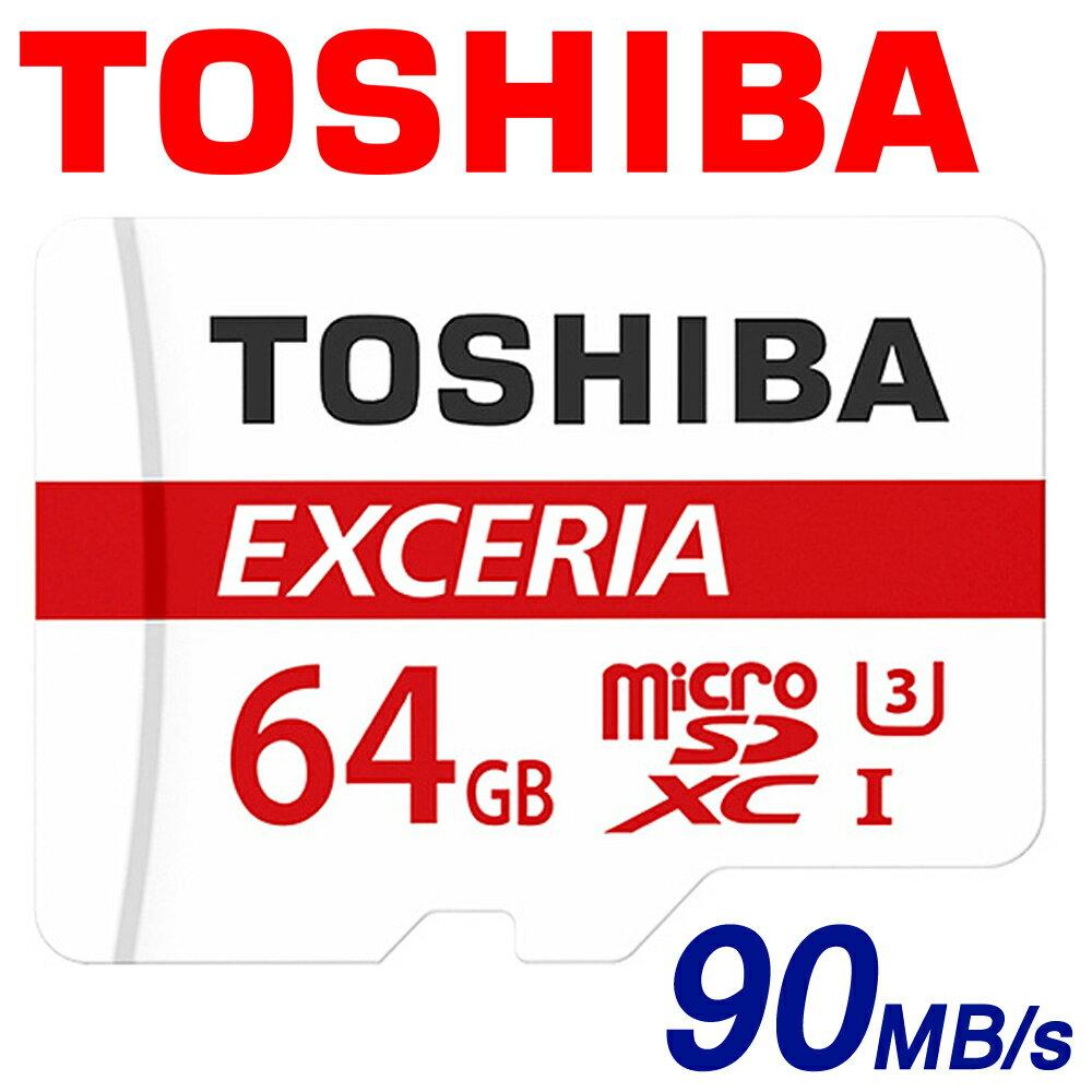 TOSHIBA 東芝 64GB 90MB/s EXCERIA microSDHC TF U3 M302