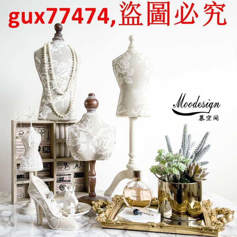 蕾絲人形木質桌面首飾項鏈飾品收納展示架櫥窗擺件道具 艾琴海小屋