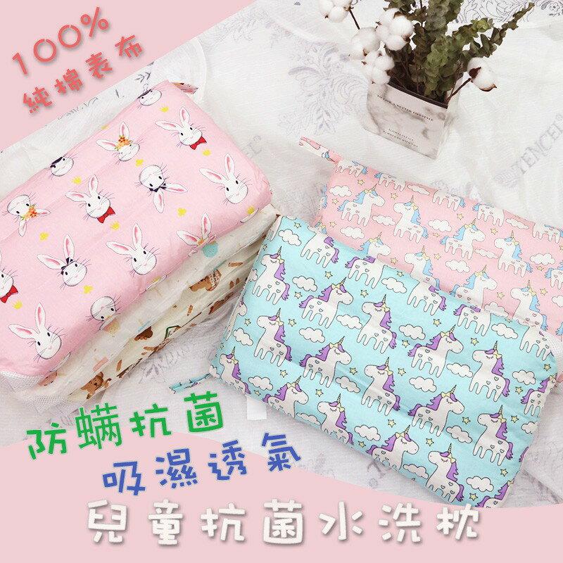 兒童純棉透氣水洗枕 兒童枕芯 兒童枕 【RoomDream嚴選】(現貨)