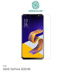 NILLKIN ASUS ZenFone 5(2018)/5Z Amazing H 防爆鋼化玻璃貼 玻璃貼