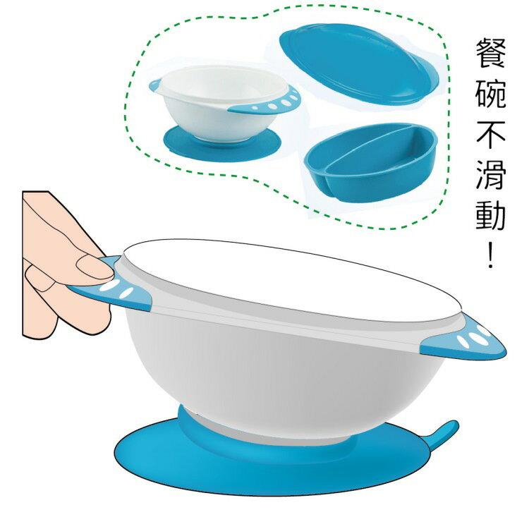 分隔吸盤防灑碗 - 附分菜盤與防塵保溫碗蓋 銀髮族用品 幼童練習自己用餐*可超取*[ZHCN1808]