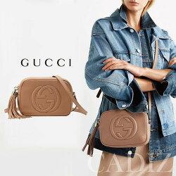 義大利正品 GUCCI Soho small leather disco bag 玫瑰米色皮革流蘇小側肩包 308364