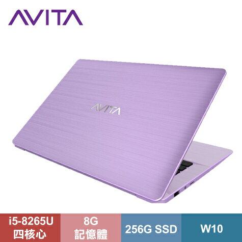 【福利品】AVITA PURA 光影紫纖薄型筆電/i5-8265U/8G/256G SSD/14吋FHD IPS/W10-S