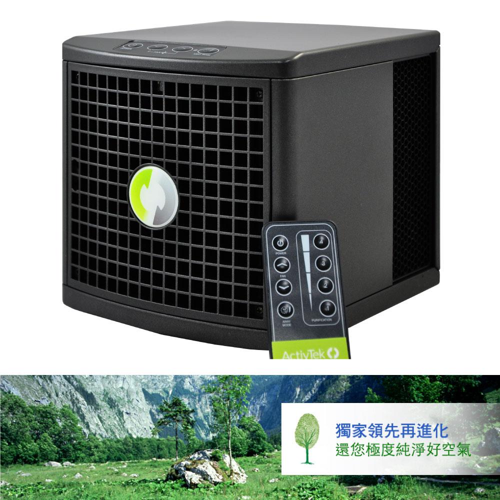 美國 Activtek 空氣清淨機 AP-50 RCI空氣淨化技術 贈品:營養水果軟糖禮盒*1
