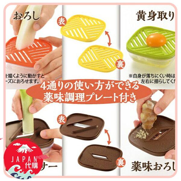 日本原裝納豆神器切片磨泥濾蛋器皿