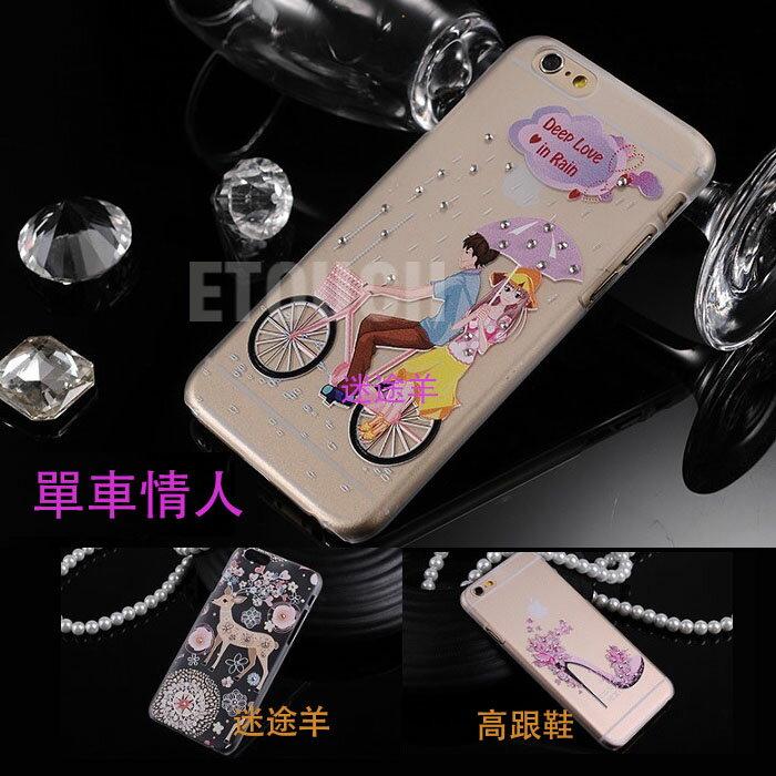 ~純米小舖~iPhone 6s  6   iPhone 6s  6 Plus 手機殼保護套