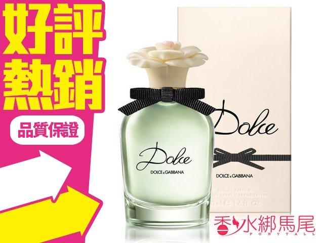 D&G Dolce & Gabbana Dolce 甜蜜女性淡香精 香水空瓶分裝 5ML?香水綁馬尾?