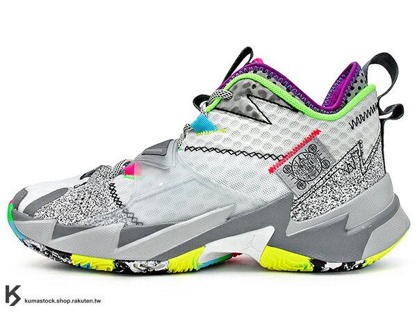 2019-2020 火箭隊 Russell Westbrook 個人簽名鞋款 NIKE AIR JORDAN WHY NOT ZER0.3 PF NOISE 白灰 忍者龜 西河 MVP 大三元製造機 前掌 ZOOM TURBO 分割氣墊 MVP (CD3002-100) 1219 0